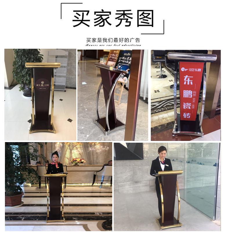 演讲台不锈钢实木创意餐厅迎宾台 酒店接待台 单位讲话发言台公司