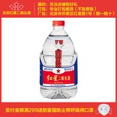 北京红星二锅头60度5L大容量桶装高度白酒 泡酒 散装白酒