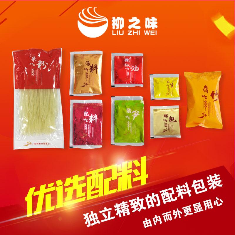 螺蛳粉广西正宗柳州 柳之味 螺狮粉 特产新鲜袋装螺丝粉整箱5包装