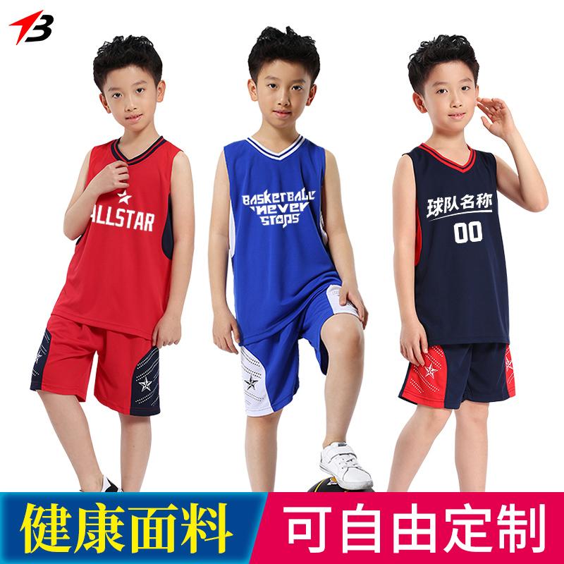 小孩篮球服