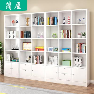 书橱简约现代书柜书架组合家具落地自由组合客厅书房带门白色柜子