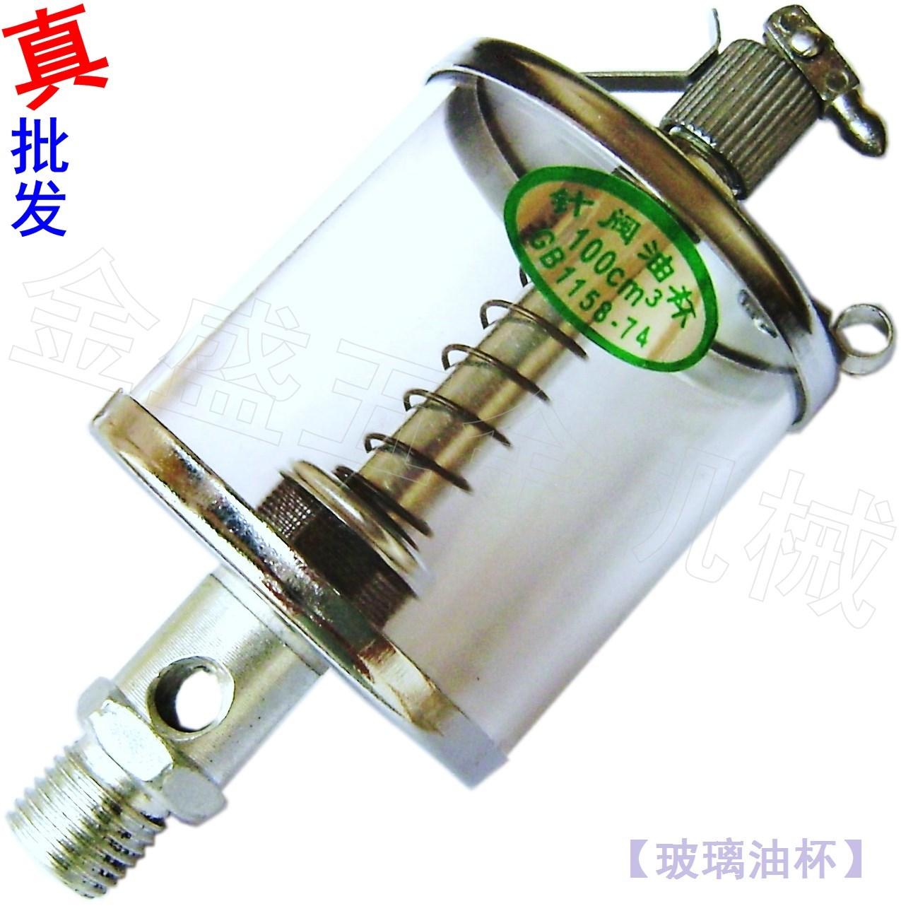 Механические и электронные запчасти Артикул 590592925022