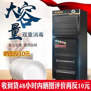 大容量餐具大型商用立式280升380升家用饭店餐厅小型保洁消毒碗柜
