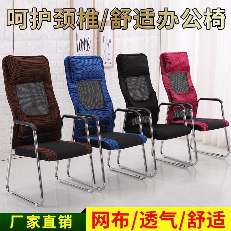 高档时尚办公椅