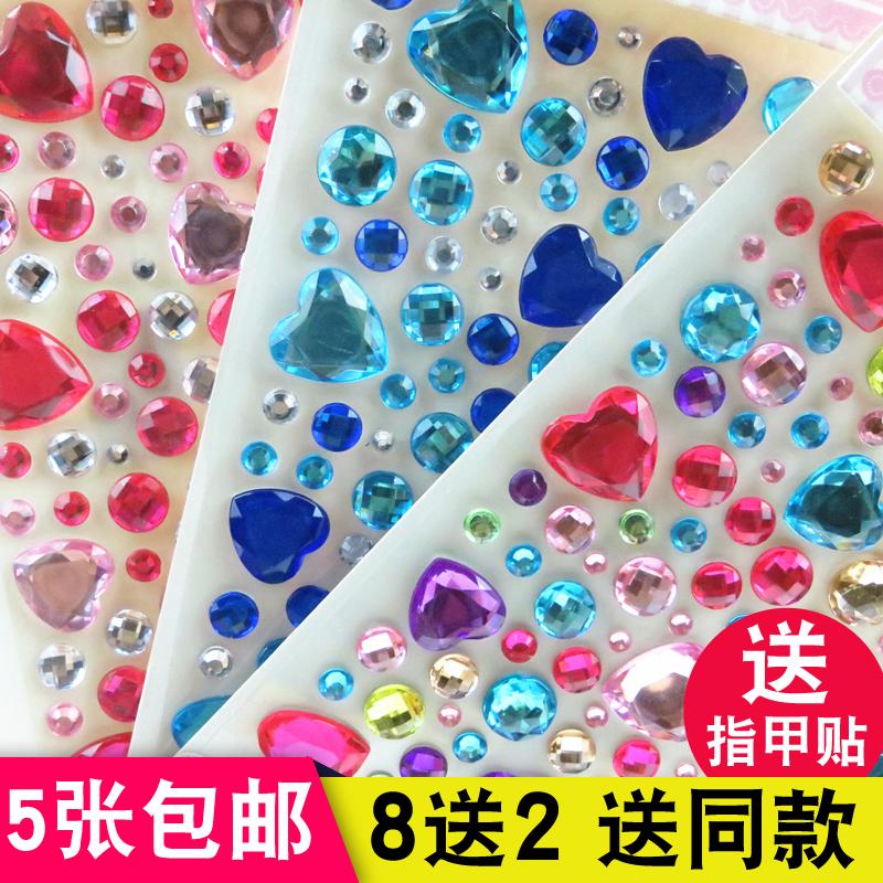 爱心水晶宝石