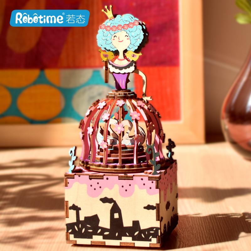 若态八音盒diy木质音乐盒旋转木马摩天轮创意手工儿童节礼物女孩