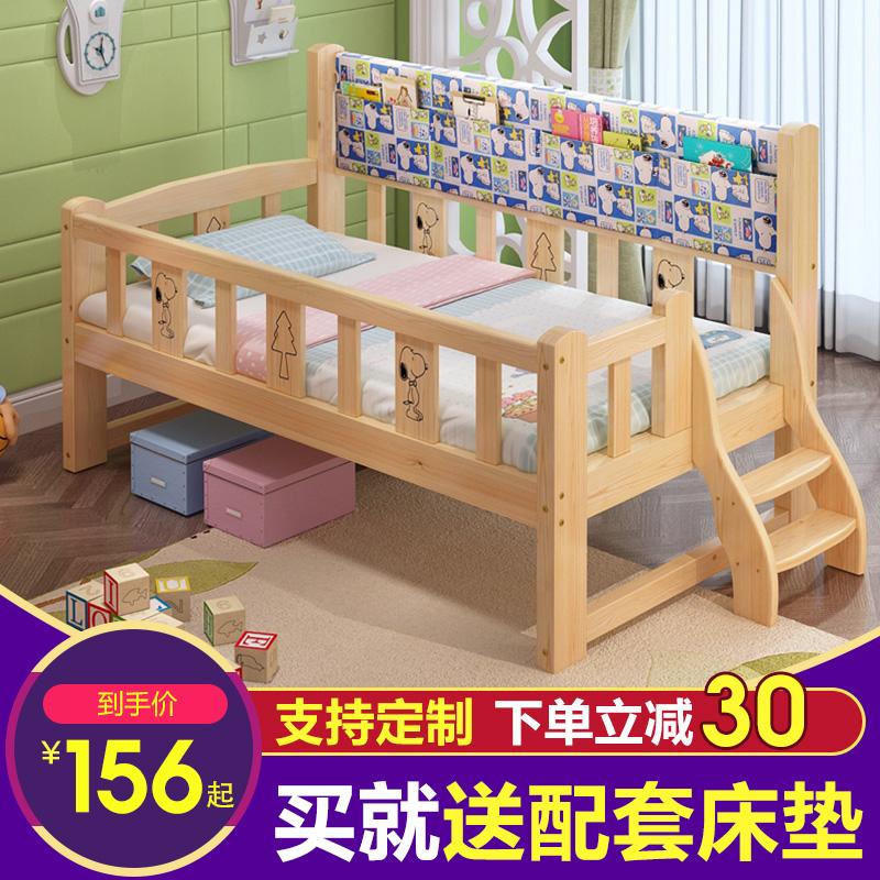 儿童床男孩单人床女孩公主床带护栏小孩床婴儿边床加宽拼接实木床