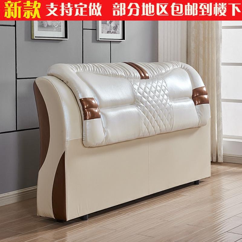 欧式床 真皮床头