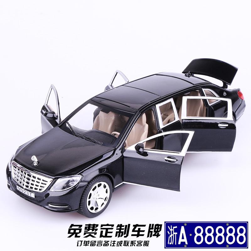 仿真奔驰迈巴赫1:24合金汽车模型6开儿童声光回力玩具车收藏摆件
