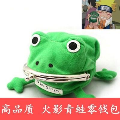 火影忍者零青蛙鸣人硬币青蛙钱包包动漫周边生日礼物包邮!