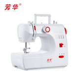 Fanghua sewing machine 700 sewing machine home sewing machine multi-function electric small sewing machine with sewing