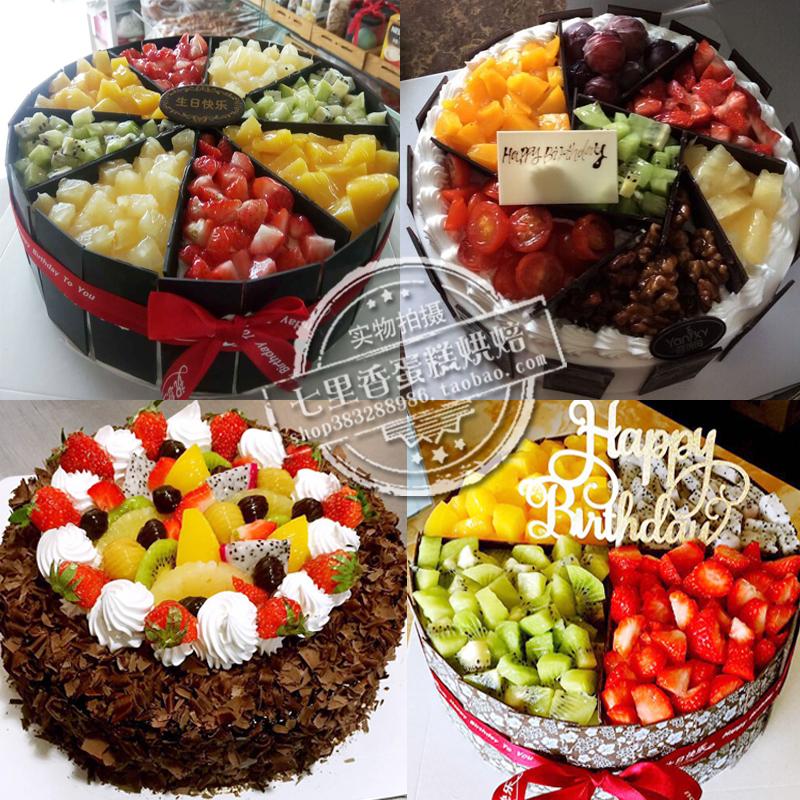 生日蛋糕 太原