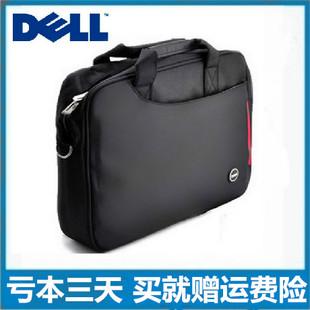 戴尔加厚笔记本电脑包14寸商务防震男女15.6英寸单肩手提斜跨包邮
