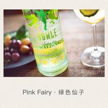 波兰原瓶进口蜂蜜酒正品洋酒女士女生低度甜酒高颜值礼盒装饮品