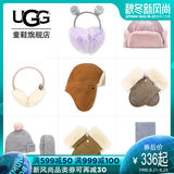 UGG children's autumn and winter warm accessories accessories earmuffs hat gloves scarf set
