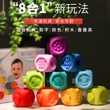 Baby soft rubber building blocks 6 months 0-1-2 years old baby early education toys soft volume wood block can be bite can be boiled
