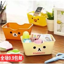 满日韩创意小杂货可爱超萌轻松熊桌面塑料杂物收纳盒提整理