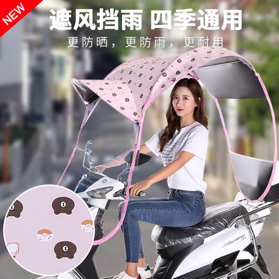 电动摩托车遮雨蓬棚全封闭电瓶车雨棚新款遮阳伞防雨伞挡风罩透明