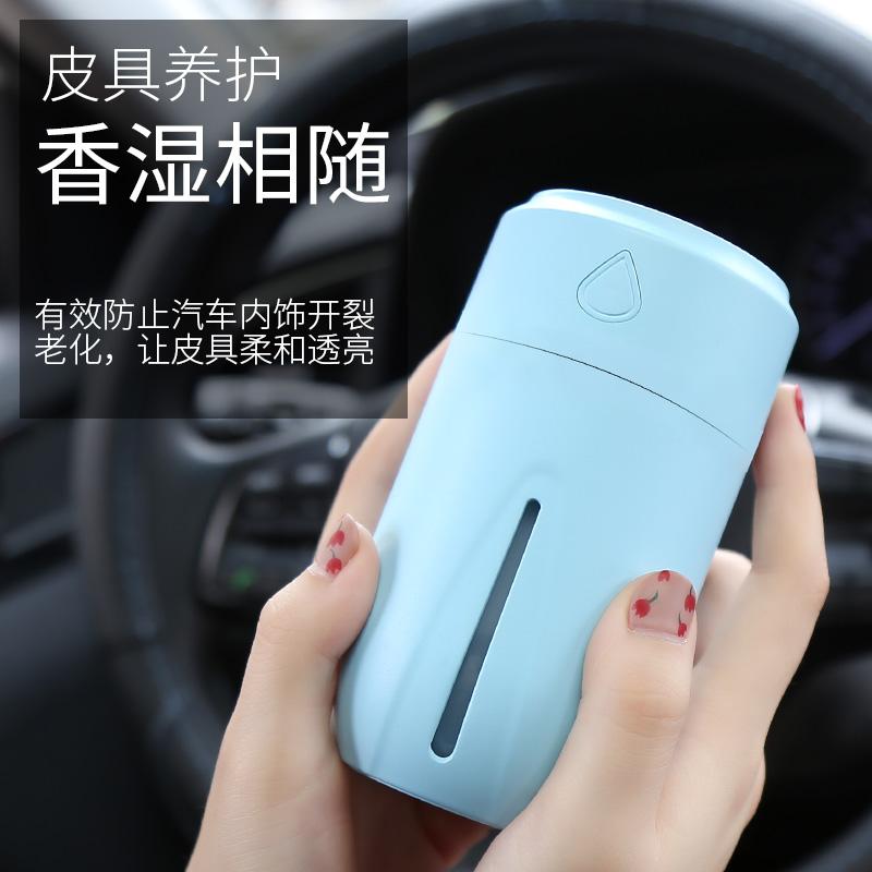车载加湿器喷雾车用迷你香薰车内消除除异味大雾量汽车空气净化器