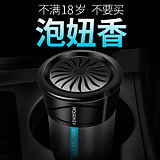 Car perfume car perfume car supplies solid lasting fragrant creative aromatherapy seat ornaments in addition to smell