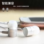 適用于小米耳機入耳式5/4/3/4C/5S手機max通用紅米note耳塞
