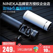 南卡N1蓝牙5.0无线耳机 NineKA 双耳防水防汗降噪跑步运动入耳式