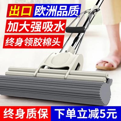 海绵拖把头免手洗干湿两用滚轮式旋转家用大号地拖布胶棉吸水拖把