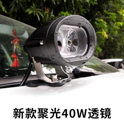 汽车大功率射灯聚光强光LED射灯货车越野顶灯12v 24v通用40W远射