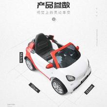 奔驰smart儿童电动车四轮童车遥控男女婴儿小孩玩具车可坐人汽车