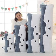 大号卡通男朋友长抱枕靠枕头沙发靠垫大靠背可爱情侣床上睡觉枕头