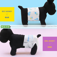 Dono dog physiological pants menstrual pants Teddy Golden wool diapers menstrual aunt male dog diaper physiological pants