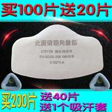 Сварочные маски Артикул 566056268926