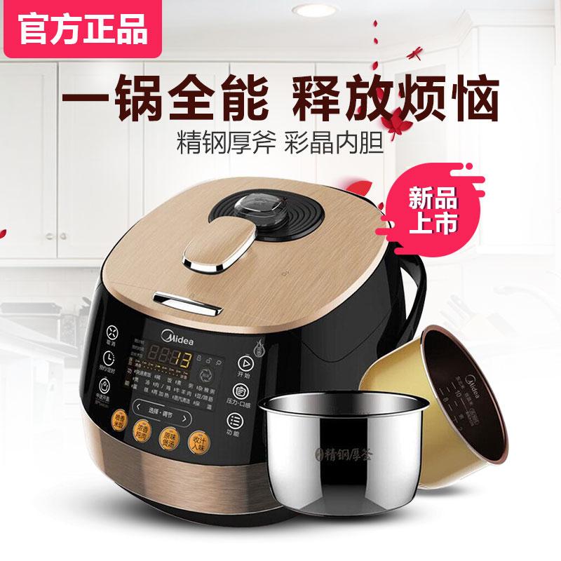 美的电压力锅pss5050p