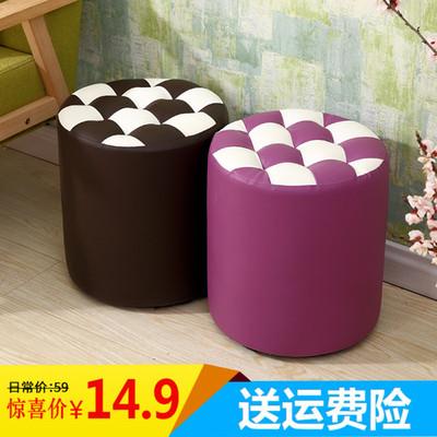 小凳子家用时尚圆凳子小板凳创意皮凳沙发凳成人软凳矮凳实木皮墩