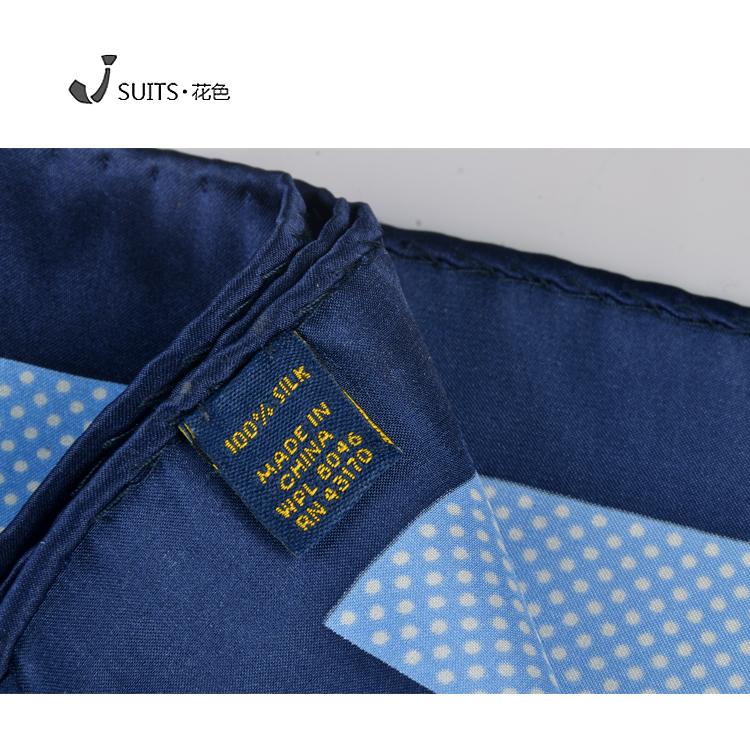 圆点真丝口袋巾 100%桑蚕丝西装方巾 结婚宴会复古休闲方巾