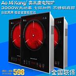 电陶炉家用商用大功率台式茶炉德国原装进口嵌入式静音无电磁辐射
