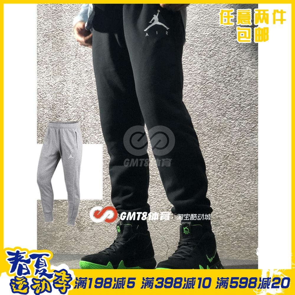 Флисовые брюки Артикул 580923346072