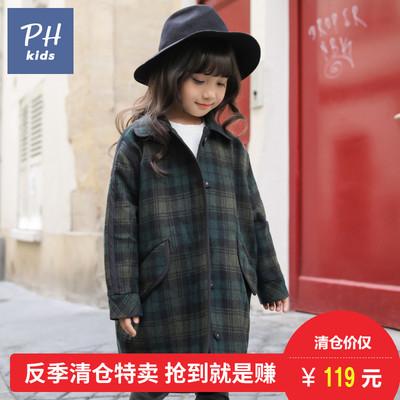 【反季清仓】PH童装女童中长款格子呢大衣秋冬季休闲加绒保暖外套