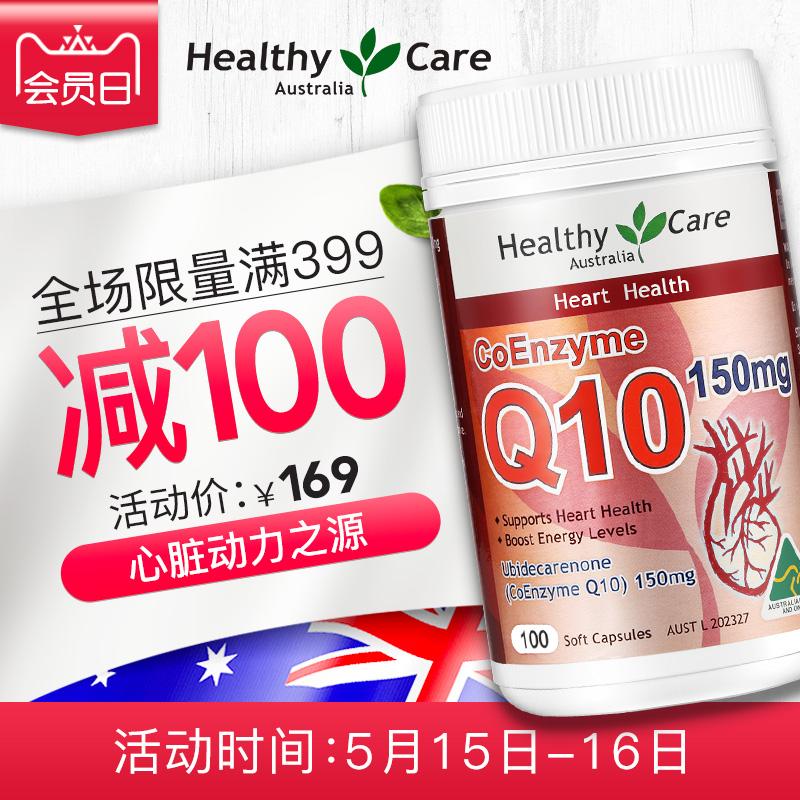 澳洲保健品正品