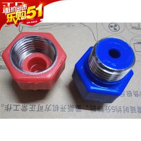 容声电热水器红色蓝色绝缘体配件防电墙 龙头上接头螺丝漏水