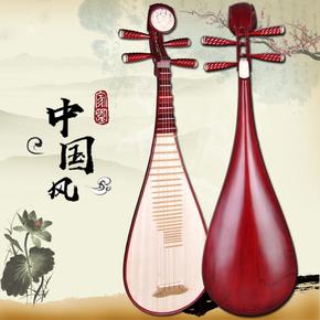 耀森专业红木成人琵琶乐器初学入门考级专用儿童小琵琶琴厂家直销