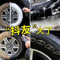 汽车三元催化清洗剂三合一油路喷油嘴燃油进气免拆清洗吊瓶工具