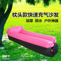 户外空气沙发床便携式充气沙发懒人充气沙发床野营气垫床午休