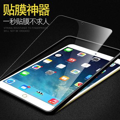 苹果 ipadair钢化膜air1全屏保护膜a1474/a1475平板贴膜玻璃a1476