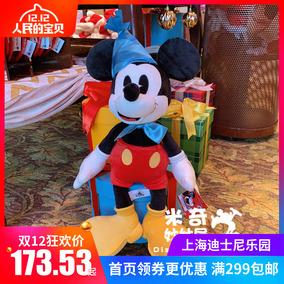 上海迪士尼国内代购米奇90周年生日娃娃毛绒公仔玩偶玩具生日礼物