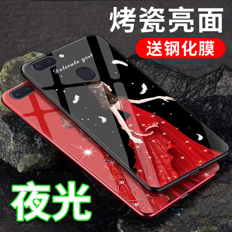 夜光手机壳保护套