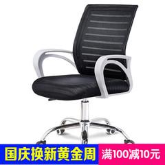 欧奥森电脑椅