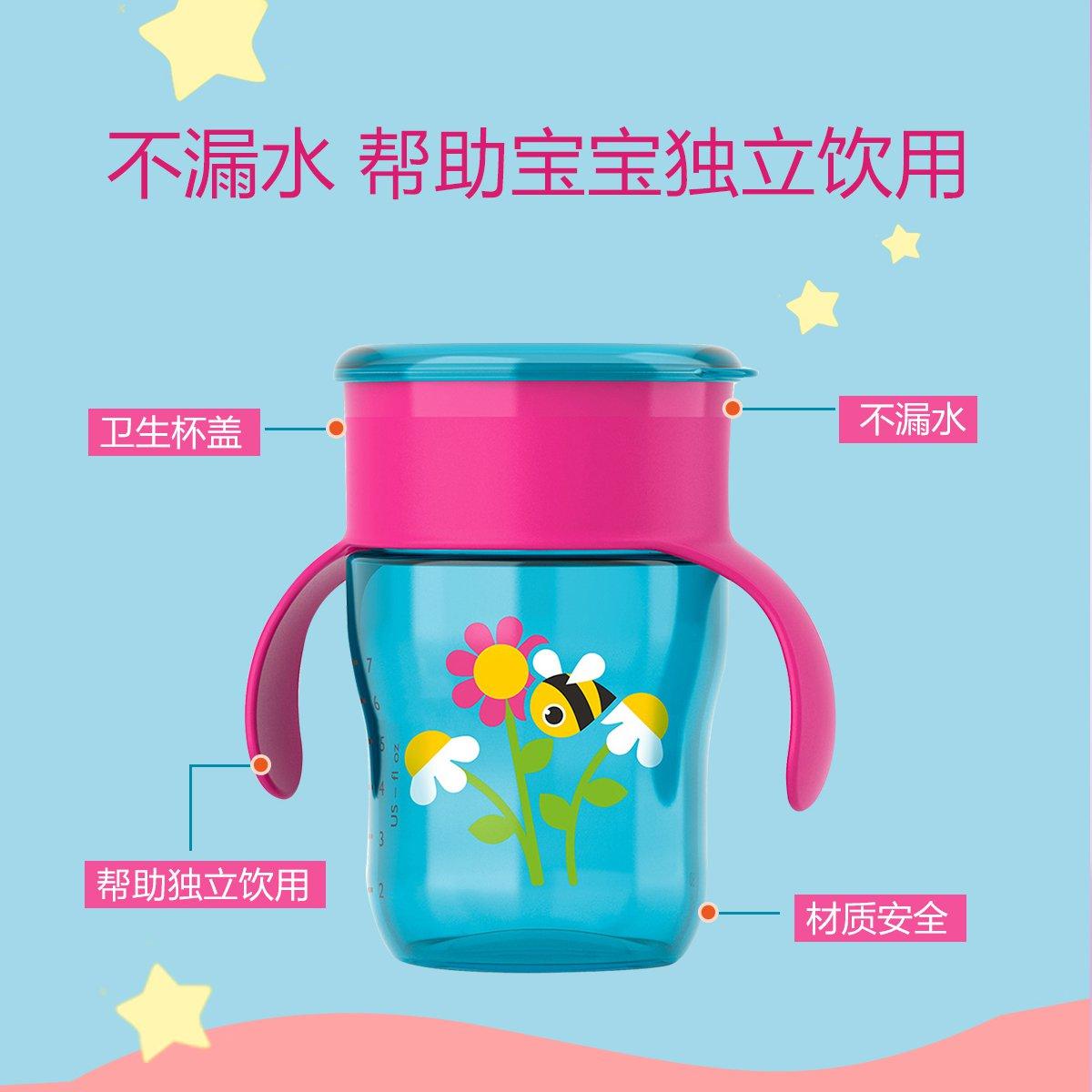 飞利浦新安怡自然啜饮杯 宝宝学饮杯进口水杯 儿童防漏水杯 9安士