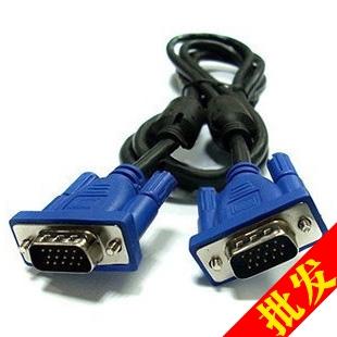 VGA线 电脑连电视连接线投影仪数据线 高清线视频线 1.5米3米5米