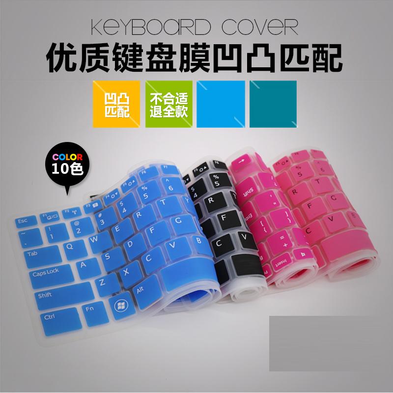 联想021笔记本电脑键盘膜 G410 y400 v480s 小新v3000键盘膜
